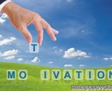 Способы мотивации для достижения поставленных целей