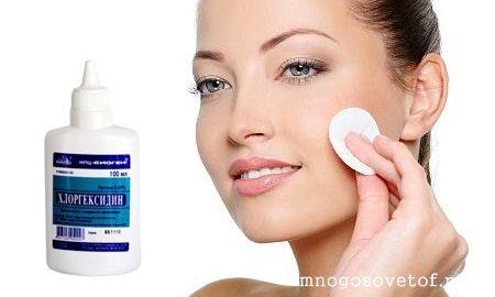 Аптечные средства для лица: хлоргексидин - тоник или средство для умывания
