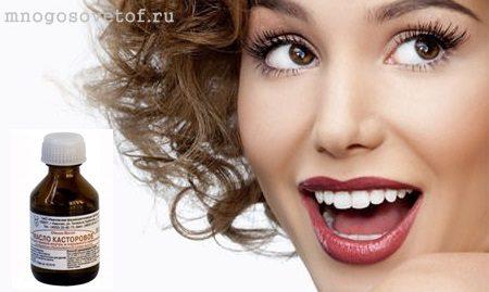 Аптечные средства в домашней косметологии: касторовое масло для ресниц и волос