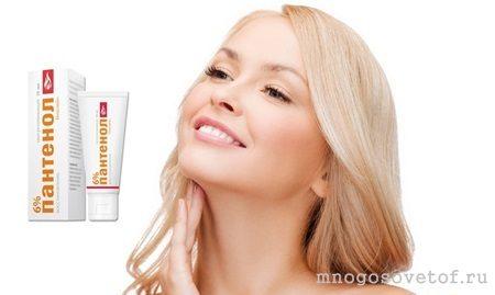 Аптечные средства для лица: пантенол от морщин и следов от прыщей