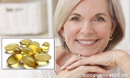 Аптечные средства для лица: витамины А и Е для омоложения