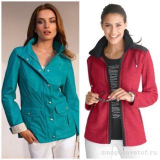 Легкие куртки